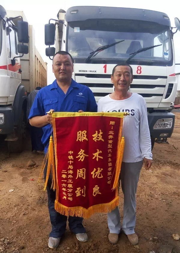 china beiben truck after sale service