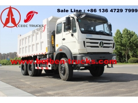 china north benz 380 hp dump tipper truck manufacturer